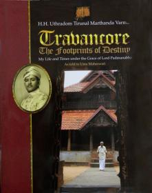 Travancore: The Footprints of Destiny  - Book Cover