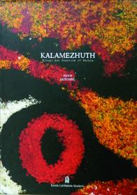 Book Cover - Kalamezhuthu-Ritual Art Practice of Kerala