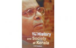 Book - Essays on the History and Society of Kerala